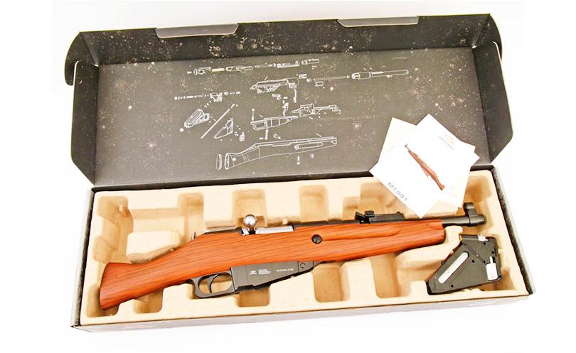 HardAirMagazine: Gletcher M1891 Air Pistol Review